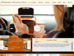 Сеть ресторанов быстрого обслуживания