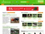 AllForHunt.com - Портал для охотников