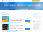 Android-feed.ru
