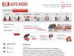 Auto-kasko.info