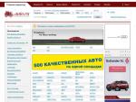 Auto.ru - автомобілі в Росії
