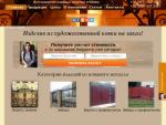 Bestkovka.in.ua