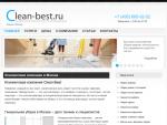 Clean-Best