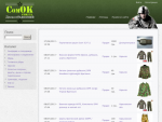 ComOK.com.ua - доска объявлений