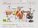 Создание, раскрутка сайтов в Одессе