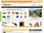 EBazar.com.ua - Безкоштовні оголошення України
