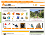 EBazar.com.ua - Бесплатные объявления Украины