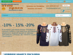 Еtnokrasa.com