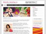 Faberlic-Katalog.ru
