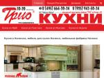 Fabrikanoginsk.ru