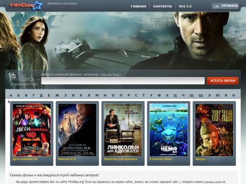 FilmDay.org - Онлайн кінотеатр