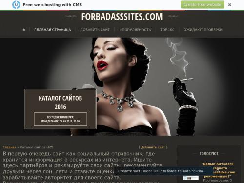 Forbadasssites.com - сірий каталог сайтів