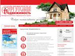G-SN.RU - Сургутская недвижимость
