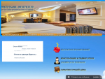 Hotelreserve.in.ua