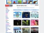 IGROFLOT.RU - Директория бесплатных игр