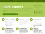 iHerb-Express