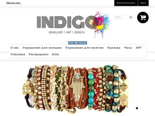 Indigo.gift - Дизайнерські Прикраси, Предмети інтер'єру