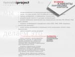 IProject - Інтернет-проекти