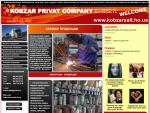 KOBZAR PRIVAT KOMPANY - Продаж виробничо-будівельних матеріалів