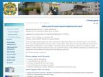 Київський професійний будівельний ліцей - КПБЛ