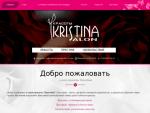 Kristina13.ru