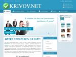 Рекламное агентство KRIVOV.NET