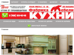 Kuhniizmasiva.ru