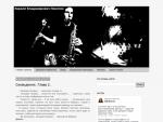 Авторський сайт Кирила Нікітіна