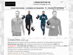 Maksymiv.com.ua