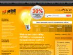 Web-агентство «Мир ПРОМО»