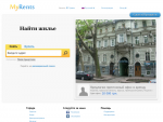 MyRents - оренда і продаж нерухомості