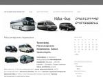 Nika-Bus