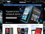 Nokia - Мобильные телефоны и Смартфоны.