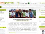 ОптімаСпорт - дитячі спортивні комплекси, ігрові майданчики для дітей