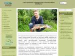 Сайт Орловских Спиннингистов и Нахлыстовиков (СОСНа)