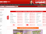 PERESTROIKA.COM.UA - Интернет магазин мебели №1