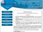 popravy.com - юридическая консультация