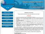 popravy.com - юридична консультація