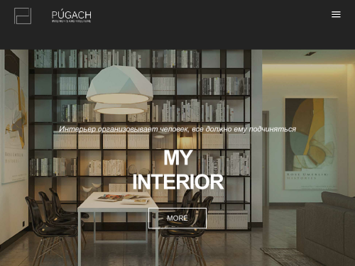 Pugach.com.ua - студія дизайну інтер'єру