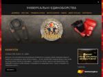 Pulsarclub.lviv.ua