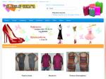 RADIANCE.COM.UA - Интернет-магазин одежды
