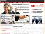 RegistrLtd.ru - Юридична контора АБСОЛЮТ