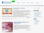 Rem-Blog.ru