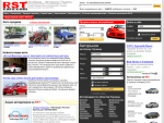 Автобазар - авторынок RST