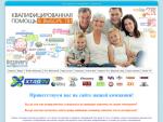 Супутникове Телебачення в Чернігові - SAT-PBG.NET