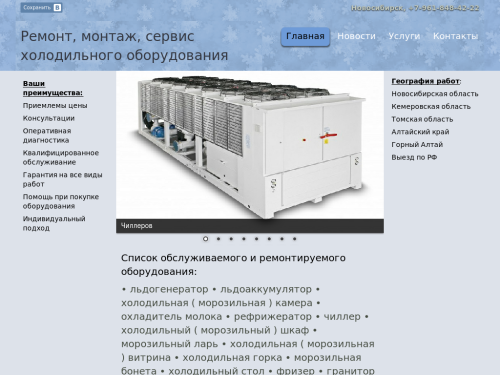 Siberian-Master.ru