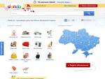 SLANDO.UA - доска объявлений №1 в Украине