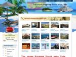 Тур отдых Испания Коста дель Соль