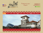 Soldaya Grand Hotel