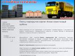 Stroit-m.ru